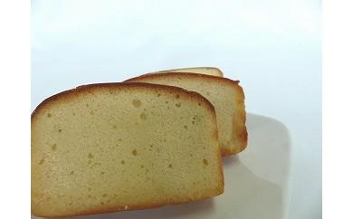 ブランデーケーキ 3本