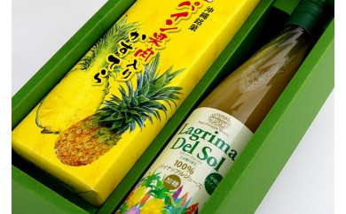 パインかすてら&パイナップルジュース
