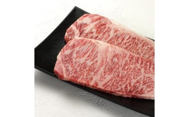 【黒松内町産】黒松内牛サーロインステーキ200g×2枚(限定20パック)