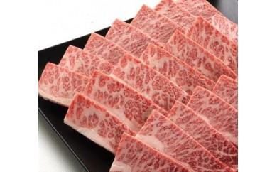 【黒松内町産】黒松内牛焼肉用バラカルビ400g (限定15パック)