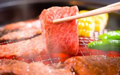 [№5792-0203]宮城県産 黒毛和牛カルビ焼肉用 850g
