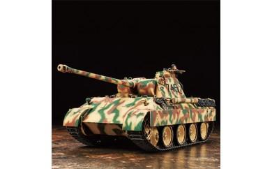 タミヤのプラモデル (ドイツ戦車パンサーD型)(g-21-024)【1033095】