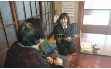 みまもり訪問サービス(12ケ月間)[K0034]