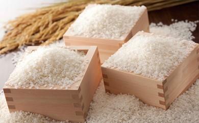 [№5792-0183]29年産特別栽培米3種食べ比べセット6㎏