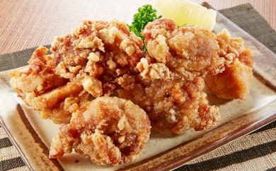 [№5823-0344]大江町産 平飼 やまがた地鶏唐揚げ用(むね500gもも500g)1kg