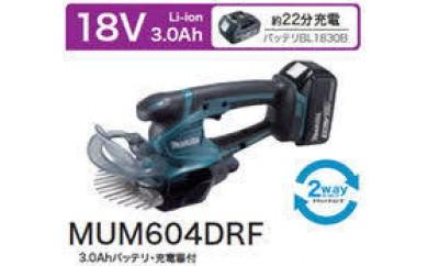 29-05-014.充電式芝生バリカン