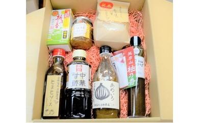 【B035】ちくほう調味料セット6種セット(お米付き)