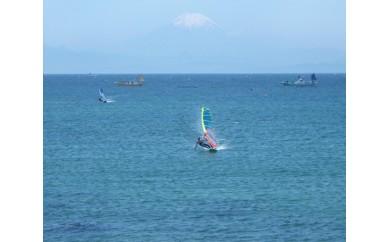 No.035 葉山の海で体験 ウィンドサーフィンスクールチケット
