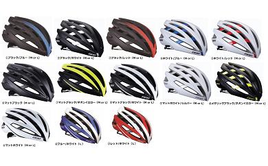 (599)BBBヘルメットイカロス