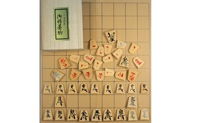 30F8010 将棋駒と将棋盤のセット