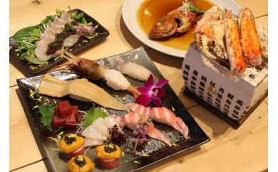 B.【ふるさと限定】お魚いちばおかせい おながわ寿司会席~極み~