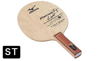 【Z-142】ミズノ製卓球ラケット フォルティウス FT light(ST)