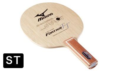 【Z-140】ミズノ製卓球ラケット フォルティウス FT(ST)