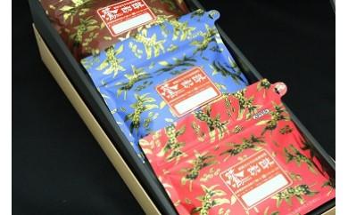 039-002 【ダブル焙煎】コーヒー(豆or中挽き選択OK)