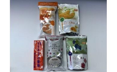 106 セットD(ドラキュラの葡萄果汁液&ゼリーセット)