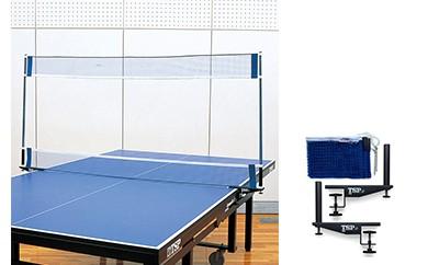 【Z-115】TSP製卓球ネット 可動式練習ネット(IFサポート付)