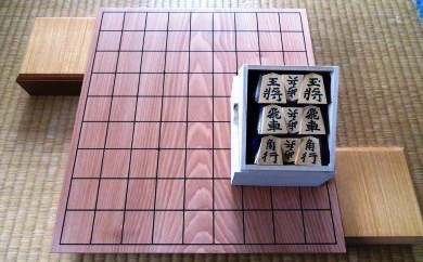 30S8010 将棋駒と将棋盤のセット