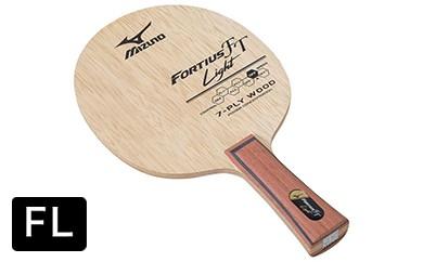 【Z-141】ミズノ製卓球ラケット フォルティウス FT light(FL)