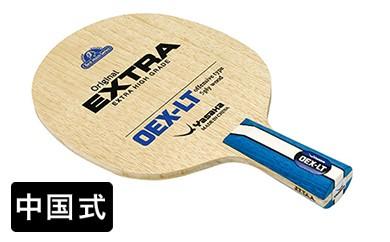 【Z-164】ヤサカ製卓球ラケット OEX-LT(中国式)