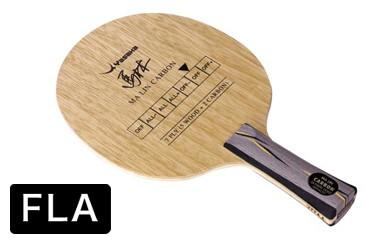 【Z-160】ヤサカ製卓球ラケット 馬琳カーボン(FLA)