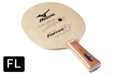 【Z-139】ミズノ製卓球ラケット フォルティウス FT(FL)