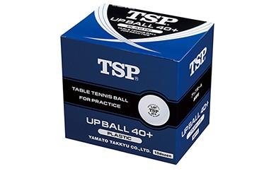 【Z-108】TSP製卓球ボール アップボール40+練習球 10ダース入