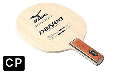 【Z-143】ミズノ製卓球ラケット デネブ(CP)