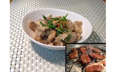 A11「なんこ味噌煮とラムジンギスカン」