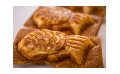No.550 クロワッサン生地のクロボーノたい焼き(バラエティセット)B / たいやき 和菓子 くろあん 白あん カスタード チョコ スイートポテト アップル 詰合せ 大分県 人気