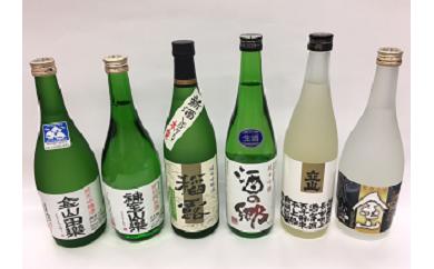 38. お酒飲み比べ6本セット!(金山産酒米使用酒)