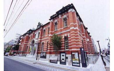 京都文化博物館特別展内覧会(北野天満宮 信仰と名宝 展)