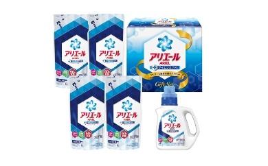 アリエール液体洗剤ギフトセットPGLA30T