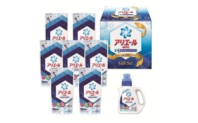 アリエール液体洗剤ギフトセットPGLA50T