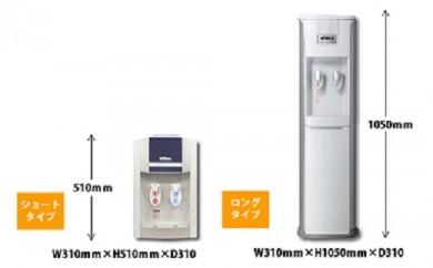 A【425-190】 ウォーターサーバー無料レンタル&天然水「天のめぐみ」 11.3L×2本