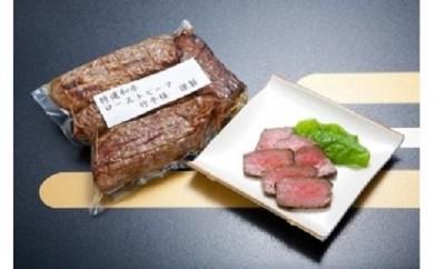 D【425-142】 近江牛ローストビーフ 350g(真空)