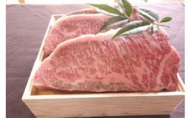 E【425-143】 近江牛ロース肉味噌漬け  500g