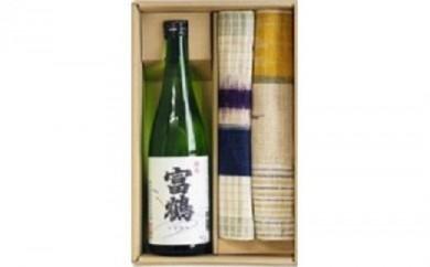 C【425-603】あいしょうセット C (富鶴純米酒・ランチョンマット)