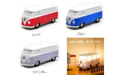 Volkswagenバス人感センサーライト(ラベンダー)