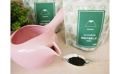 1-247 【ピンク】おいしい緑茶が簡単に淹れられる!オープン急須セット