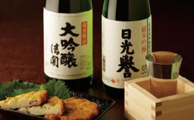 AG102 <純米大吟醸>清開【24pt】