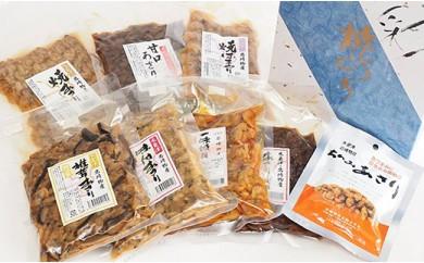 I)あさりざんまい佃煮・惣菜・珍味セット+千葉県産焼のり10帖