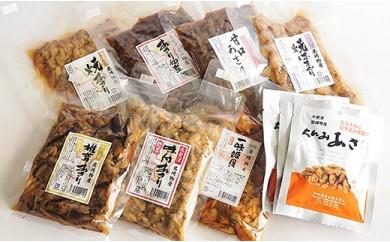 E)あさりざんまい佃煮・惣菜・珍味セット