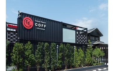 C-7 Casual Resort COFF Ichinomiya (本館 素泊プラン 定員 2名)