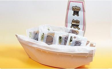 E)木更津市場 宝船(貝の旨煮・佃煮詰合せ)