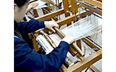 西陣織工房見学&手織体験(京都文化満喫体験付き)