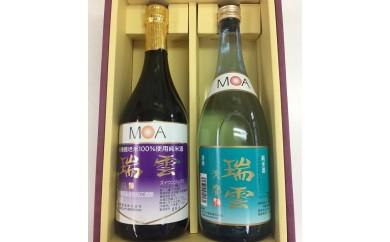 B-153.【国産コシヒカリ使用純米酒】日本酒2種セット