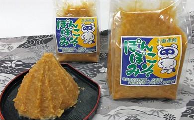 A)木更津産無添加ぽんぽこ味噌 特別仕立て3kg