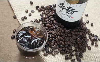 A)ブラジル屋 ボトルアイスコーヒーセット