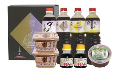 AR204 しょうゆの花房 醤油・味噌セット OS-7【35pt】