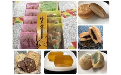 A-43 木村屋菓子店「当店売れ筋和菓子詰合せ」